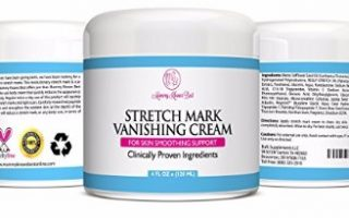 9 - Mommy Knows Best Stretch Mark Removal Vanishing Cream