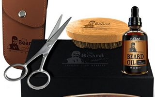 BEARD GROOMING TRIMMING GROWTH KIT