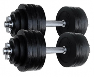 7. 2 X 52.5 LBS Adjustable Dumbbells Set