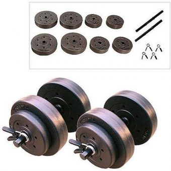 Golds-Gym-adjustable-dumbbells